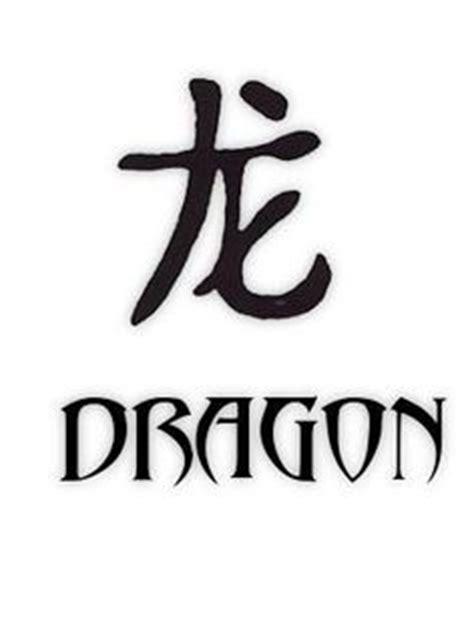 Chinese Calligraphy Essay Heilbrunn Timeline of Art